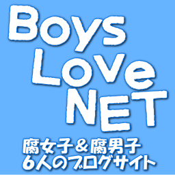 Boys Love NET