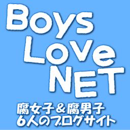 Boys Love NET
